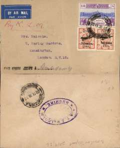 """(Iran) Bouchir to London, no arrival ds, plain cover, franked 2k x2 air surch + 1 1/2Rl, nice strike uncommon """"Par Avion Jusqua (ms) Amsterdam"""", ms """"By KLM"""", flown by KLM. 2mm non invasive trim lh edge, otherwise fine."""