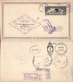 (Puerto Rico) Pan Am F/F FAM 6, San Juan to San Pedro de Macoris, Dominican Republic, purple diamond flight cachet,bs, airmail cover.