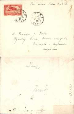 (Morocco) Morocco to England, no arrival ds, early cover flown on the Latecoere Rabat-Toulouse service, plain cover franked 50c air canc Rabat RP/11.12.26, ms 'Par Avion Rabat-Toulouse'. 1cm closed top edge tear.