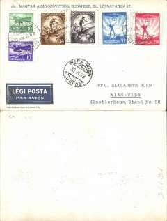 (Hungary) WIPA F/F Budapest-Vienna, Wien/Flugpost arrival ds on front, franked 1933 airs to 72f, souvenir PC.