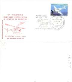 (Helicopter) Argentina, 10 anniversary of the 1st crossing of the Antarctic by helicopter, red/cream souvenir cover, franked 2500p air, canc special souvenir postmark.