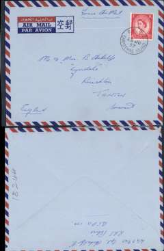 (Christmas Island) QE 2 1/2d canc 'BFPO/25 JU 57/Christmas Island/ on airmail cover to Taunton, Somerset, ms 'Forces'' .