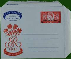 (Bahrain) Air letter unused, pale blue/maroon, imprint GB QEII 6d opt. Bahrain 6 annas, imprint 1953 Coronation logo.