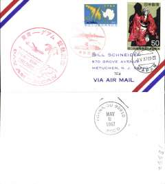 (Japan) F/F, Tokyo to Agana (Guam), large red circular cachet verso, special depart ds, b/s, Pan Am,