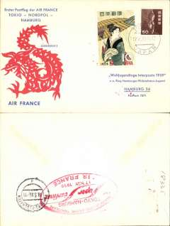 (Japan) Air France F/F Tokyo to Hamburg, b/s, 18/5, red/blue/cream illustrated souvenir cover, large red oval flight cachet verso.