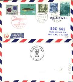 (Japan) F/F, Tokyo to New York, special depart postmark, cachet, b/s, JAL