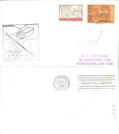 (Panama) First Jet Clipper flight Panama to Los Angeles, cachet, b/s, air cover, Pan Am