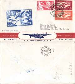 (Azores) F/F FAM 18 Southern North Atlantic route, Horta-New York, blue cachet, b/s, attractive red/white blue 'First Flight/Transatlantic/By Air Mail' Clipper souvenir cover, Pan Am.