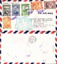 (Portuguese Guinea) F/F FAM 18, alternative westbound service, Bolama to New York, via Port of Spain and San Juan, cachet, b/s, airmail cover, Pan Am.