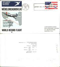 (United States) SAA B747SP, first delivery and world record non stop flight, Seattle-Cape Town, official souvenir cover, b/s, recent but uncommon.