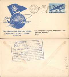 (United States) F/F FAM 24, Boston to Shannon, verso blue rectangular hs certifying service rendered, arrival date and name of plane, blue specially printed company cover, American Overseas Airlines,