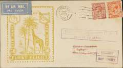 "(GB External) Imperial Airways F/F London to Mwanza, bs 10/3, flown on inaugural England-East Africa service, uncommon Roessler yellow/olive ""Cape to Cairo/Air Mail/First Flight"" envelope with outline of Imperial Airways liner G-AAGX, ref ROE.FF5, illustrated p91 Newton, franked 7d, violet circular 'Imperial Airways/House/London' hs and blue/pink ""AC Roessler"" address label verso."