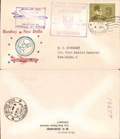 (India) F/F  Calcutta to New Delhi, purple cachet, Inauguration Indian Airlines Caravel Jet Service, b/s, official cover, IAL