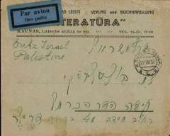 """(Lithuania) Lithuania to Southern Levant, no arrival ds, via Berlin Zentralflughafen 27.8.37 cds, printed commercial cover, franked 145c (verso), canc 'Kaunas Centr.L. 27.VIII 37' cds, black/dark blue LIT A3 airmail label. The addressees name and address are written in Hebrew, and the words """"Eretz Israel/Palestine"""" in English.  Eretz Israel (TheLand of Israel) refers to the land in the southernLevant. Airmail from Lithania is uncommon."""