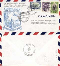 (Thailand) Pan Am F/F  Bangkok to San Francisco, blue cachet, b/s, air cover franked 3B 20st.