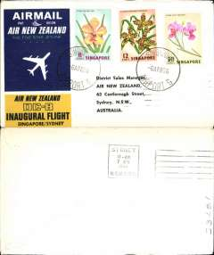 (Singapore) Air New Zealand, F/F DC8 Singapore -Sydney, bs 11/4, souvenir cover franked 50c.