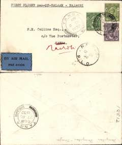 (Zanzibar) Wilson Airways F/F Dar es Salaam to Nairobi, 12/12 arrival ds on front, carried on the Dar es Salaam-Tanga leg of the Wilson Airways coastal service, bs 27/8, Collins cover franked 20c, typed 'First Flight Dar es Salaam Zanzibar-Nairobi', black/dark blue airmail etiquette.