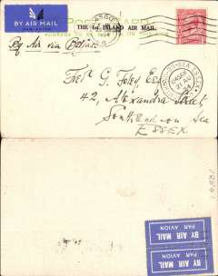 (GB Internal) Railway Air Service, new air mail service, F/F Glasgow to London, bs Southend 21 Aug 1934, flown as far as Manchester on 20th, PC franked KGV 1d and postmarked Glasgow 20 Aug 1934 6.00am. Cards are uncommon.