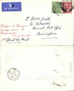 """(GB Internal) Railway Air Service, flown throughout on August 21st on the new air mail service, F/F Manchester to Birmingham, bs 22/8, plain cover franked KGV 1d & 1/2d  and postmarked Manchester 21 Aug 1934 10.45am. """"Flown covers bearing postmarks of August 21st are difficult to come by"""", ref Redgrove p65."""