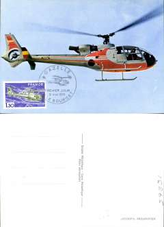 (Helicopter) France, souvenir maxi card franked FDI 1975 Helicoptere 'Gazelle Alouette' 1.30F.