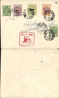 (Iran) Junkers Luftverkehr Persien F/F Teheran (Iran) to Meched (Iran), plain cover franked 6ch, canc Tehran 9.V 29 cds, red flight cachet in French and Arabic. Muller Iran #'s 29. Ironed horizontal crease, barely visible from front.