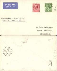 """(GB Internal) Railway Air Service, last flight from Manchester to Birmingham, plain cover franked 1 1/2d canc Manchester 31 Oct 34 1.15am cds, typed """"Manchester-Birmingham/Oct 31 Last Flight"""" In the new timetable, from 1 November, Liverpool replaced Manchester and Birmingham, so this was the last time that mail was carried by air to and from Manchester, see Redgrove p71. Timetable and route changes make a nice addition to an aerophilatelic collection."""