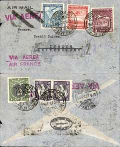 (Chile) Air France/DLH, Chile to Switzerland, commercial airmail cover franked 18P airs and 80c ordinary, Valparaiso to Zurich, via Marseille, black double bar Jusqu'a applied at Marseilles to cancel stamps, red 'Via Aerea/Air France' and 'Air France' hs's. Tiny nibble lh edge does not detract.