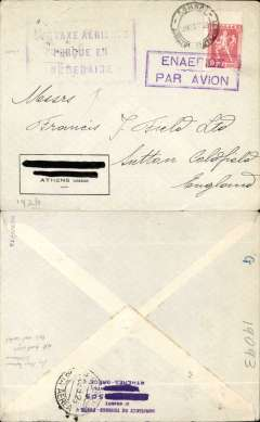 """(Greece) Aero Espresso Italiana S.A., experimental period, Athens to Brindisi flight, 'Brindisi/29.9.26/Posta Aerea' arrival ds verso, and on to England, Drossos cover addressed to Francis Field, franked 3d ordinary, no special airmail stamps, but with the large rubber framed """"Surtaxe Aerienne/Percue En/Numeraire"""" in violet (used only between 4th Aug and 12th Nov, 1926), also violet boxed 'Enaipios Par Avion' hs. The surtax hand stamp, and the date of arrival back stamp, confirm that this cover was flown in 1926 during the experimental period which lasted from 1st Aug until 31st Dec. Francis Field authentication hand stamp verso."""