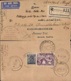 (Burma) Uncensored WW II airmail, Rangoon to Kandramanikam (South India), bs 3/9, via Trichinopoly 2/9, registered (label) cover franked 6 1/2anna, blue/white airmail etiquette.Uncommon destination.