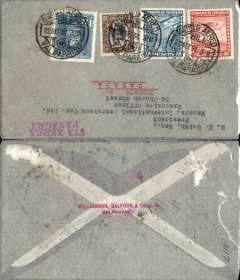 """(Chile) Valpariso to Toronto, no arrival ds, Williamson, Balfour commercial airmail cover, franked 8.5P, fine strike red two line""""Via Aerea/Panagra"""" hand stamp."""