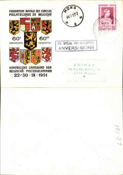 (Helicopter) Belgian Philatelic Congress special helicopter flight, Anvers to Mons, Mons arrival ds on front, attractive multicoloured souvenir cover franked 1.75F+25, canc special congress depart postmark, black framed flight cachet.