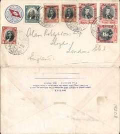 (Chile) PANAGRA or Compagnie Generale Aeropostal, early airmail from Valparaiso to Hannover, Germany, no arrival ds, plain cover, franked 70c + $6.40 air, canc Valparaiso cds. The postage rate, whether by PANAGRA or CGA, was the same.
