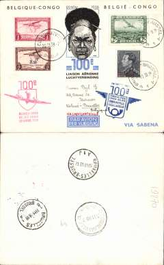 (Belgium) Sabena, Brussels to Coquilhatville, 28/11 arrival ds on front and return Coquilhatville to Brussels, bs 30/11, souvenir cover commemorating the 100th flight Congo-Belgium, franked Belgian and Congo stamps, two flight cachets.