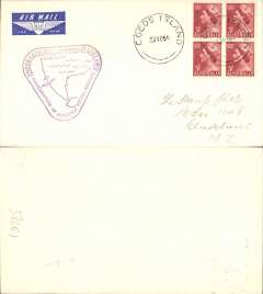 (Cocos Islands) Flown souvenir cover, Cocos to New Zealand  carried on the inaugural Cocos to Australia service, franked  QEII 3 1/2d red block of 4, no backstamp.