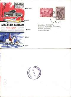 (Malaya) Malaysian Airways, F/F Kuala Lumpur to Jesselton, b/s 10/9, attractive red/blue/black 'map' souvenir cover.
