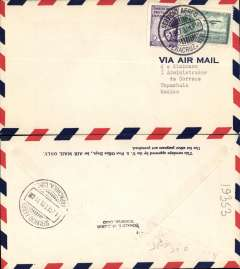 (Mexico) Cia Mexicana de Aviacion, F/F Vera Cruz to Tapachula, bs Servicio Aerea, airmail cover.