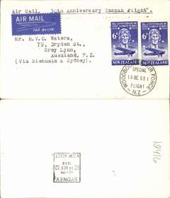 (New Zealand) 30th Anniv flight honouring Kingsford Smith, NZ/ Australia/NZ, special cancel Woodbourne Air Force Base, airmail etiquette, b/s Sydney Oct 14, official cover.