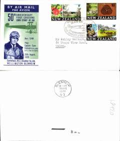 (New Zealand) 50th Anniversary of 1st crossing Wellington-Christchurch, bs 28/10, souvenir cover.