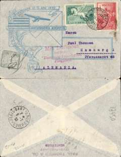 (Uruguay) Attractive special envelope celebrating the 100th anniversary of Uruguay. Postmarked Montevideo June 27, 1930 addressed to Hamburg with no arrival b/s but a Paris transit b/s July 9th. Red German hamburg airmail arrival cachet. Rare envelope franked by a centennial stamp.