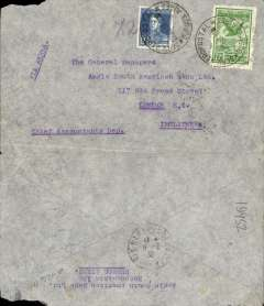 (Argentina) Cover postmarked Buenos Aires July 25, 1930 to London (England) with no arrival b/s but with a Paris transit b/s August 8th. Small loss of paper top left corner.
