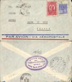 (Brazil) Brazil-France, pre-printed Aeropostale envelope postmarked Sao Paulo (Brazil) January 10, 1931 addressed to Sטvres (France) with arrival b/s January 20th.