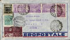 (Brazil) Pre-printed Aeropostale envelope postmarked Santa Cruz (Brazil) August 18, 1932 and Porto Alegre August 19 addressed to Basel (Switzerland) with no arrival b/s but a transit postmark from Geneva August 29th.