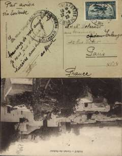 (Morocco) Casablanca September 22, 1923 to Paris (no b/s), sepia PPC showing Rabat township, franked Scott 3, round handstamp cachet of the Sections d'ouvriers d'aviation. Nice early airmail item.