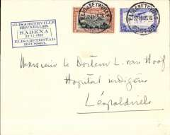 (Belgian Congo) Sabena, Elisabethville to Leopoldville, no arrival ds, carried on the first regular return flight, from Elisabethville to Brussels. plain cover franked 5F,  fine strike rare blue ' Elisabethville-Bruxelles/Sabena/23.11.1935' flight cachet. Note- the cachet is usually violet. There is no mention in the literature, thus far, of a blue cachet.