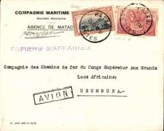 (Belgian Congo) Matadi to Usumbura, bs, internal airmail, Compagnie Maritime company cover franked 1F75, black framed 'Avion' hs.