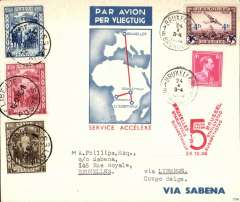 (Belgium) Brussels to Libenge, bs 29/10 and return 12/12 to Brussels, Belgian and Belgian Congo stamps, all bs's, cachet, illustrated souvenir cover, Sabena.