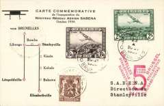 (Belgium) First five day flight, Brussels to Stanleyville, bs 28/10, souvenir card with printed stages of route franked   3F50, Sabena.