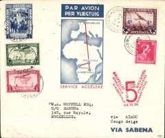(Belgium) Brussels to Kindu, bs 29/10 and return 5/11 to Brussels, Belgian and Belgian Congo stamps, all bs's, cachet, illustrated souvenir cover, Sabena.
