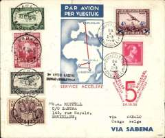 (Belgium) Brussels to Kabalo, bs 29/10 and return 30/10 to Brussels 5/11, Belgian and Belgian Congo stamps, all bs's, cachet, illustrated souvenir cover, Sabena.