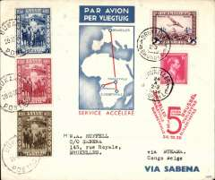 (Belgium) Brussels to Bukama, bs 29/10 and return 30/10 to Brussels, 5/11, Belgian and Belgian Congo stamps, all bs's, cachet, illustrated souvenir cover, Sabena.